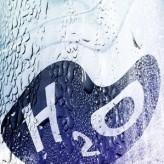 Новые технологии в очистке воды